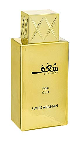 #3: women's favorite men's cologne of 2021